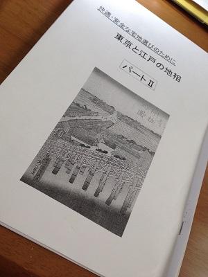 20140106_2