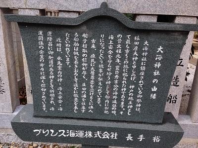 20140122_6