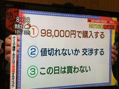 20160114_3
