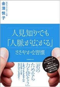 book214