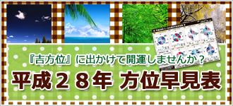 houi28_banner1