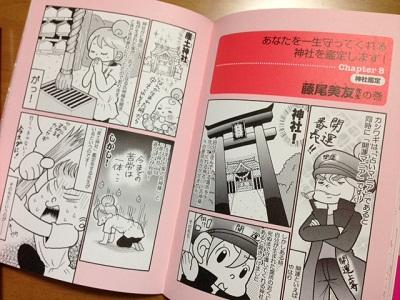 kashiwagi_book01