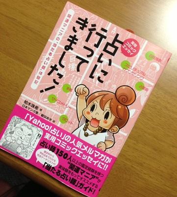 kashiwagi_book03