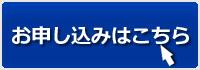 mousikomi_blue