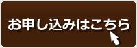 mousikomi_brown