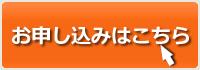 mousikomi_orange