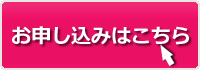 mousikomi_pink
