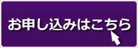 mousikomi_purple