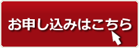 mousikomi_red