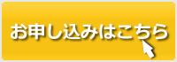 mousikomi_yellow