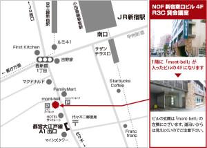 sinjuku_minamiguchi_room_map