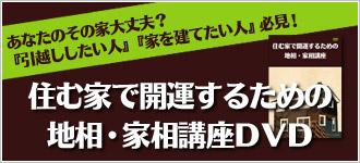 tisoukasou_banner1