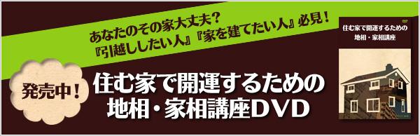 tisoukasou_title1