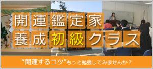 youseikouza1_banner1